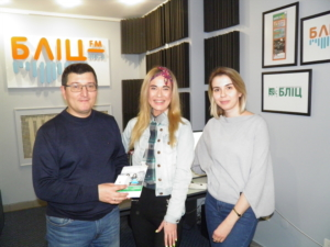 День закоханих разом з Бліц-FM  та ювелірним  домом «Каштан»